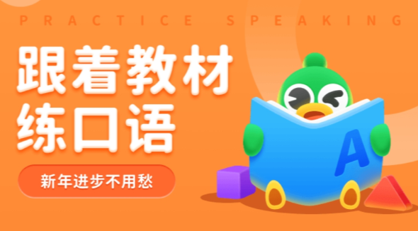 小学英语必备10大语法知识点!